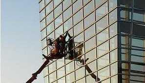 Window Cleaning   Avoclean   Scoop.it