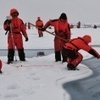 Landmark decision sees China join Arctic Council as an observer | Inuit Nunangat Stories | Scoop.it