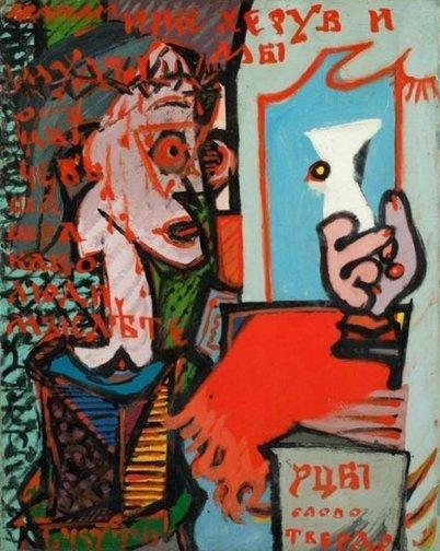 Hot Topics Exhibition - Manhattan Arts International | Art World News with NYC Focus | Scoop.it