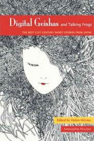 Digital Geishas and Talking Frogs: The Best 21st Century Stories from Japan, Helen Mitsios, ed.   World Literature Today   World Literature Forum   Scoop.it