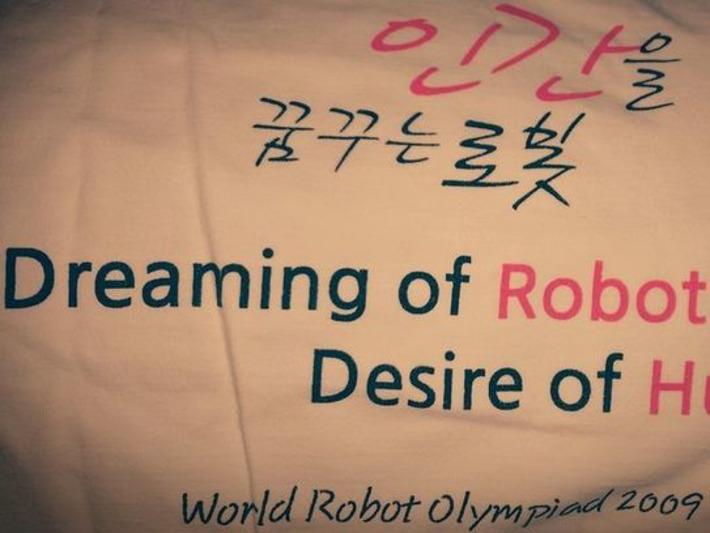 Πόσο καλά γνωρίζετε για τις Ολυμπιάδες Εκπαιδευτικής Ρομποτικής; | Η Πληροφορική σήμερα! | Scoop.it