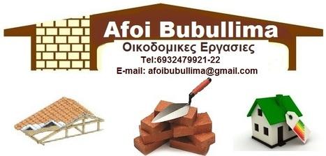 http://afoibubullima.blogspot.gr/ | Afoi Bubullima | Scoop.it