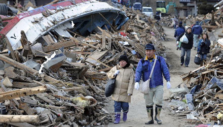 United Nations World Food Programme   Japan Tragedy. How to Help?   Scoop.it