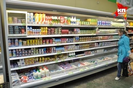 Насколько с начала года «подросла» продуктовая корзинка в Ижевске? - Комсомольская правда   ДЕНЬГИ   Scoop.it