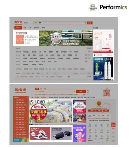 What do China's new online advertising rules mean for marketers? | Online Marketing Resources | Scoop.it