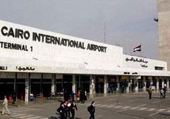 Vaste campagne de sécurité à l'aéroport | Égypt-actus | Scoop.it