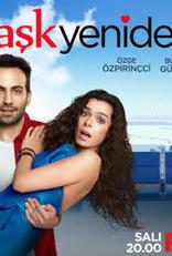 مسلسل العشق مجدداً 2 الجزء الثاني الحلقة 9 مترجمة قصة عشق   صوت الحياة   مدونة مزيكا مصر   Scoop.it