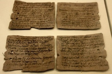 Newly-Found Document Holds Eyewitness Account of Jesus Performing Miracle | Reading the Bible | Scoop.it