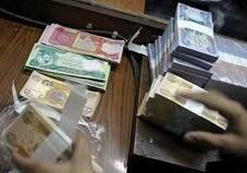 Iraq Ministry of Planning confirms that the Iraqi economy growth rate of about 9%   Your trusted source for purchasing Dinar   Scoop.it