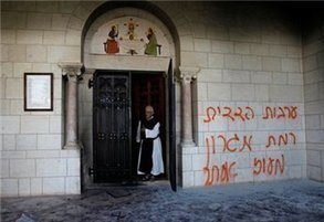 Jewish extremists 'spray graffiti, damage cars' in Jerusalem - Ma'an News Agency | The Indigenous Uprising of the British Isles | Scoop.it