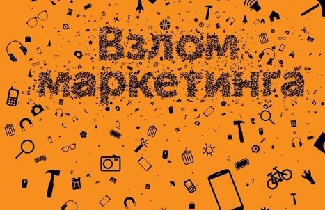 Блог о развитии проекта Merku.ru | World of #SEO, #SMM, #ContentMarketing, #DigitalMarketing | Scoop.it