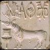 Ancient Civilization 2