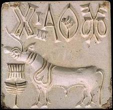 WCS Ancient History: Indus Valley Civilization | Ancient Civilization 2 | Scoop.it