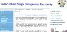 ASSO PGA CET 2014 Exam Provisional Final Result   Getwaypages.com:-Complete blogging on various topis   Scoop.it