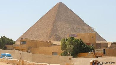Egypt ups efforts to protect cultural heritage - Deutsche Welle | Aladin-Fazel | Scoop.it
