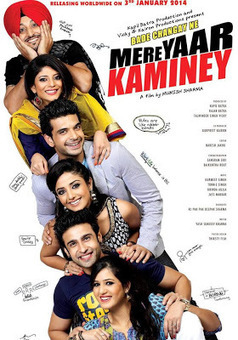 Full Movie Online: Mere Yaar Kaminey (2014) Watch Punjabi Full Movie online | mithu | Scoop.it