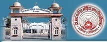 Avadh University Results www.rmlau.ac.in 2013 RML | Exam Results and Recruitment Updates | Scoop.it