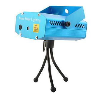Aluminum Alloy Voice Control Green or Red Laser Stage Lighting – LightSuperDeal.com | LED lights | Scoop.it