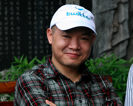China Moves to Extend Jailing of Outspoken Blogger   The Unpopular Opinion   Scoop.it