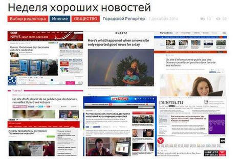 Un journal russe des bonnes nouvelles fait un flop   Fresh from Edge Communication   Scoop.it