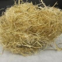 Des matériaux nanotechnologiques de stockage d'énergie fabriqués à base de chanvre   Cannabis   Scoop.it