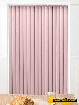 Cửa hàng bán rèm lá dọc | Rèm vải , rèm cửa , rèm văn phòng -remzada | Scoop.it