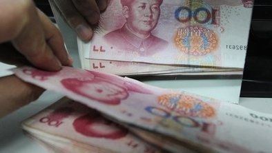 China loosens grip on interest rates | BUSS4: China Research | Scoop.it