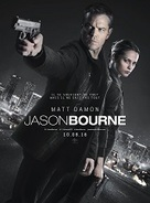 Jason Bourne au cinéma le 10 août 2016 | Sorties cinema | Scoop.it