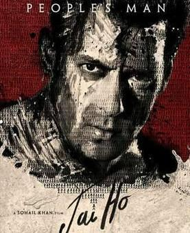 Twitter / Hungama_com: Who is ready for Superstar ... | music | Scoop.it