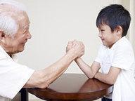 Année européenne du vieillissement actif et de la solidarité intergénérationnelle 2012 - Rapport d'évaluation - Commission européenne | Gérontologie - Silver économie | Scoop.it