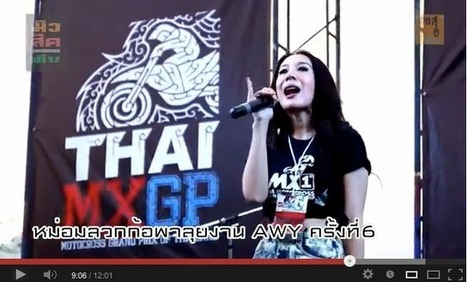 ThaiMXGP Go Rock !! Watch now --> http://youtu.be/YWropL4zoI8 | FMSCT-Live.com | Scoop.it
