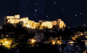 Observation du ciel et des étoiles le 14 aout aux Baux-de-Provence | Tourisme en Provence Pays d'Arles | Scoop.it