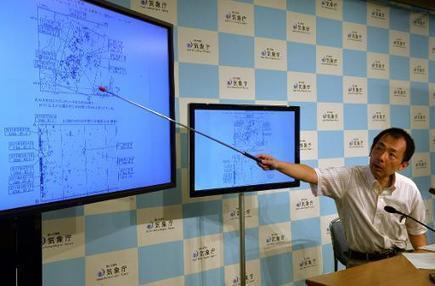 Japon: petit tsunami après un fort séisme près de Fukushima | Japan Tsunami | Scoop.it