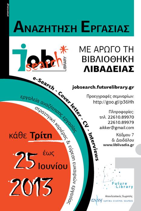 "THIVA POST: Σεμινάρια ""Αναζήτηση Εργασίας με Αρωγό τη Βιβλιοθήκη Λιβαδειάς"" | facebook | Scoop.it"