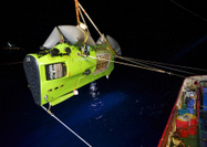 James Cameron hits the world's floor -- and returns | Wonderful world of science | Scoop.it