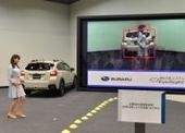 Japon : faire de l'automobiliste un surhomme pour réduire les accidents   Objets connectés   Scoop.it