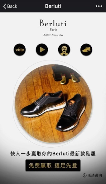 Berluti activates WeChat contest to fast-track footwear awareness | LAB LUXURY and RETAIL : Marketing, Retail, Expérience Client, Luxe, Smart Store, Future of Retail, Commerce Connecté, Omnicanal, Communication, Influence, Réseaux Sociaux, Digital | Scoop.it