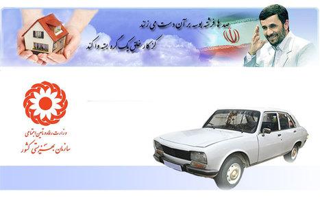 La vieille 504 du président iranien vendue 2,5 millions de dollars | Mais n'importe quoi ! | Scoop.it