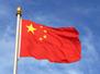 Comercio chino crece en enero a doble dígito pese a temor a una ... - Investing.com España | China en el Comercio Internacional | Scoop.it
