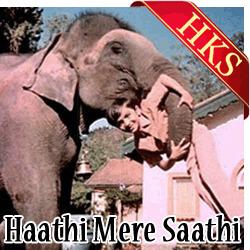 Indian Karaoke Song - Nafrat Ki Duniya Ko Chhod - MP3 + VIDEO | Hindikaraokeshop - Buy Indian Music and Hindi Song | Scoop.it