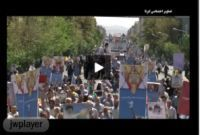 """#Iran Quds Day Rally #video 