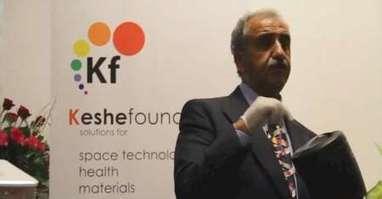 Keshe Free Energy Technology Replications Galore | promienie | Scoop.it