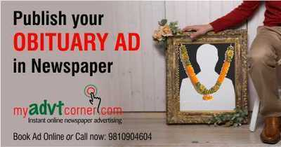 Get Easy and Instant Hindustan Times Obituary Display Ad Booking Online - MyAdvtCorner - Blog | Book Ad in newspers | Scoop.it