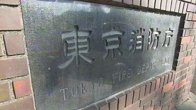 [Eng] Les étages supérieurs ont subi le plus de dommages après le séisme |NHK WORLD English | Japon : séisme, tsunami & conséquences | Scoop.it