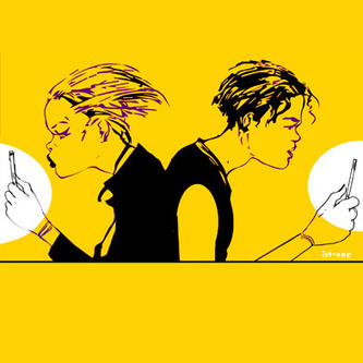 Don't Fret About What Social Media is Doing to Relationships | MIT Technology Review | Science, Technology, and Current Futurism | Scoop.it