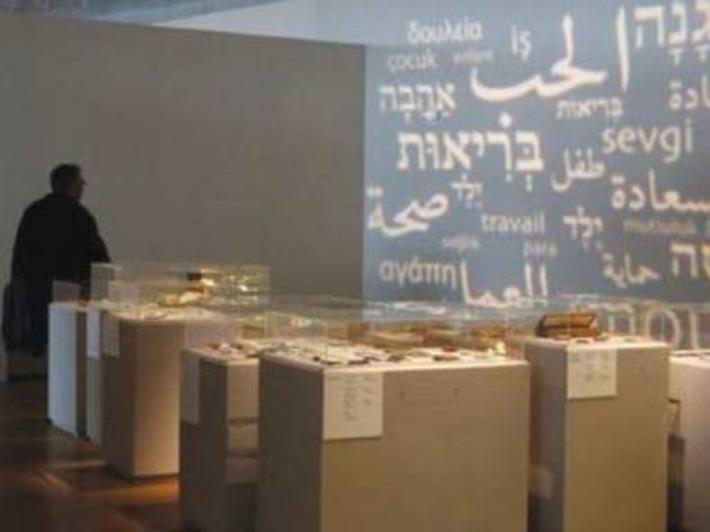 MUCEM de Marseille : Exposition sur les lieux saints  en partage avec les «gens du Livre»   El Watan   À la une   Scoop.it
