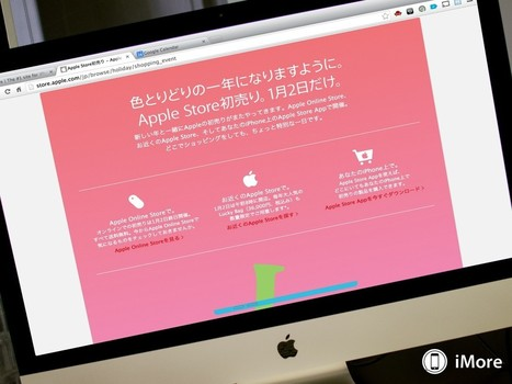 "Apple Japan hosting the ""Lucky Bag"" New Year sale on January 2 