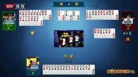 Chine : Le plus grand tournoi de poker en ligne jamais organisé | Herbovie | Scoop.it