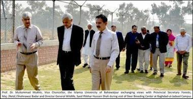 Provincial Secretary Forests Punjab Visited Deer Breeding Center of ... | Lal Suhanra National Park PK | Scoop.it