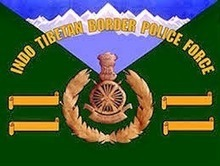 ITBPF ASI (Steno) Head Constables Ministerial Jobs Recruitment 2014 | www.itbpolice.nic.in | Sarkari Naukri Samachar | Scoop.it
